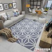 簡約宜家短毛幾何北歐客廳地毯現代沙發茶幾地毯臥室床邊歐式地毯WD【中秋全館免運】