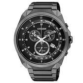 星辰CITIZEN 光動能黑鋼三眼計時腕錶AT2155-58E公司貨 全球1年保固