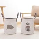 卡通臟衣籃放臟衣服的收納桶可折疊大容量衣物玩具收納筐 【母親節禮物】