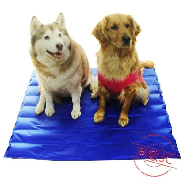 雙十一返場促銷狗狗冰墊夏天降溫狗窩寵物冰墊金毛狗涼墊狗狗涼席墊子狗墊子秋季