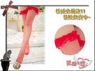 P2057 紅  性感蕾絲 誘人心機 性感大腿襪 自信誘惑 網狀/素面蕾絲大腿襪/絲襪/吊帶襪
