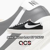 Nike 休閒鞋 Blazer Low 77 VNTG 黑 白 復古 低筒 經典 基本 男鞋【ACS】 DA6364-001