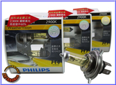 【吉特汽車百貨】PHILIPS飛利浦 金鑽之光 2900K 耀眼黃光 黃金燈泡 (亮度提升60%)H4.H7.H1.H3