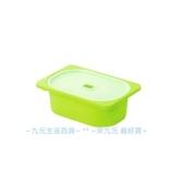 【九元  】聯府AW51 3 小卡拉1 號附蓋儲物盒綠置物收納AW513