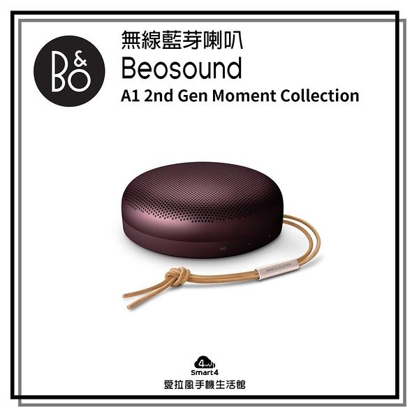 【台中愛拉風|B&O專賣店】丹麥 Beosound A1 2nd Gen Moment Collection 藍芽喇叭