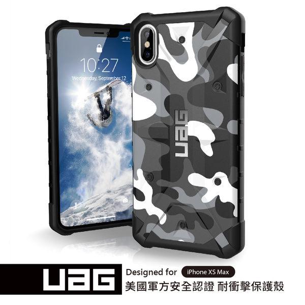UAG iPhone XS Max 耐衝擊迷彩保護殼-白