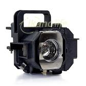 EPSON-OEM副廠投影機燈泡ELPLP49/ 適用機型EH-TW3800、EH-TW4400、EH-TW4500