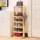 鞋櫃 鞋架多層家用簡易門口置物架子宿舍實木色小鞋櫃收納省空間 618購物節