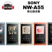 SONY NW-A55 數位隨身聽  內建16GB【台南-上新】 mp3 髓身聽 Hi-Res 高音質 公司貨