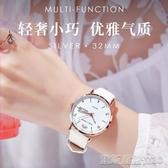 手錶女士ins風簡約氣質石英時尚初中學生年新款防水女錶 凱斯盾