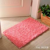 地墊浴室防滑墊廁所門口吸水門墊門廳進門臥室地毯廚房腳墊 nm2934 【Pink中大尺碼】