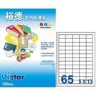 《享亮商城》US4270-20 多功能標籤(34) Uuistat(20張/包)