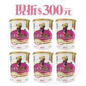 【NEW】亞培心美力親護水解蛋白配方(3號)【6罐】4194現折300=3894元【佳兒園婦幼館】