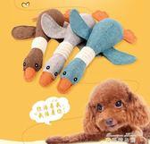 狗狗玩具泰迪小型犬金毛大狗幼犬大型犬磨牙耐咬發聲玩具寵物用品   麥琪精品屋