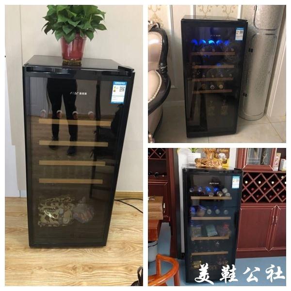 AUX/奧克斯 冰吧 紅酒櫃恒溫酒櫃家用紅酒冰箱小型客廳茶葉冷藏櫃【美鞋公社】