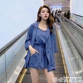 大碼連身裙 春裝2020年新款流行女裝大碼胖mm洋氣減齡連身裙顯瘦兩件套裝夏季  博世