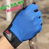 男女士春夏速干手套戶外登山開車防滑運動騎行防曬防滑觸屏手套