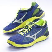 樂買網 MIZUNO 18SS 進階款 排球鞋 SUPERSONIC V1GA184023 深藍x黃 贈防撞護膝