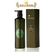 divana 普拉納香茅生命能量潤髮乳 345ml