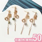 耳環-韓系個性圓形小方糖流星串流蘇長款時尚耳環Kiwi Shop奇異果0814【SVE4046】