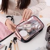 化妝包手提洗漱包簡約便攜多功能化妝包