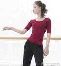 瑜珈服 方領中袖瑜珈服女成人拉丁現代古典芭蕾舞形體練功服上衣夏