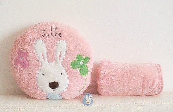 *甜蜜蜜親子童裝*可愛《砂糖兔》珊瑚絨毯+枕頭