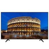 (含運無安裝)Panasonic國際牌43吋電視TH-43H400W