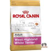 【寵物王國】法國皇家-PRW21西高地白梗成犬專用飼料1.5kg