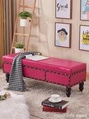 實木沙發皮凳子試衣間試換鞋凳服裝店家用門口鞋櫃床尾長條儲物凳  新品全館85折  YTL