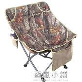 戶外摺疊簡易超輕便休閒釣魚椅家用野外露營燒烤椅便攜椅QM 藍嵐小鋪