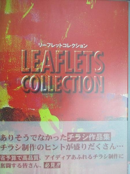 【書寶二手書T8/設計_XED】LEAFLETS COLLECTION_日文書