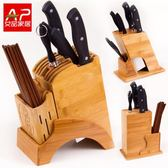 筷籠 艾品楠竹刀架廚房用品菜刀架刀座收納刀具架子筷子架多功能置物架 最後一天85折