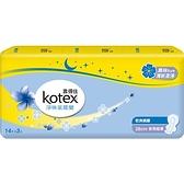 靠得住純白體驗-淨味紫羅蘭夜用超薄衛生棉28cm X14片X3包【愛買】