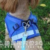 狗狗牽引繩狗鍊反光背心胸背帶狗鍊子狗繩子遛狗繩小型犬泰迪用品 酷斯特數位3c