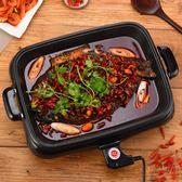 電烤盤紙上烤魚爐電烤盤商用長方形家用分體烤魚盤諸葛巫山紙包魚專用鍋220V igo 貝芙莉女鞋