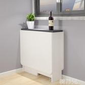 折疊餐桌 小戶型折疊餐桌家用飯桌現代簡約多功能可伸縮飯台省空間四人桌子 MKS韓菲兒