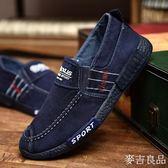 冬季男鞋子韓版潮流百搭老北京帆布鞋休閒板鞋男士一腳蹬懶人布鞋