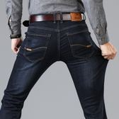 高彈力高腰寬鬆牛仔褲男士加肥加大碼肥佬中年42 44碼厚款長褲子  千千女鞋