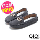 豆豆鞋 渲染手縫雅痞減壓豆豆鞋(灰)*0101shoes【18-1167gy】【現貨】