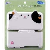 現貨中 New2DSLL 專用 CYBER日本原裝 貓咪 PC硬殼 可愛貓咪耳朵主機套 【玩樂小熊】