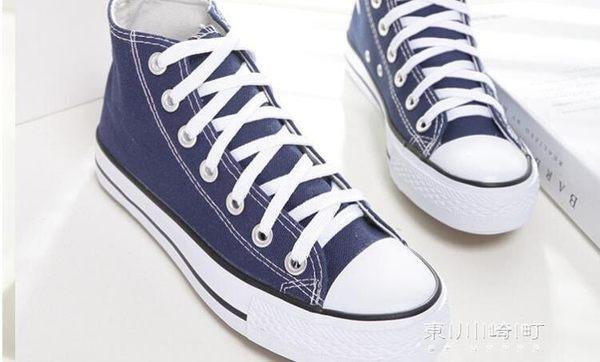 高筒帆布鞋潮流板鞋學生運動休閒鞋中幫鞋球鞋夏季鞋子