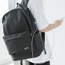 新款大容量男式背包可充電帆布雙肩包大學生書包簡約青少年電腦包 3C優購