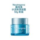 Neutrogena 露得清 水活保濕凝露 50g 新版【小紅帽美妝】