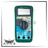◤大洋國際電子◢Pro'sKit 寶工 31/2雙色防滑經濟電錶 直流 交流 電壓 電阻 MT-1250