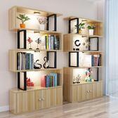書櫃 簡易書櫃書架組合飄窗置物架兒童創意小格子櫃客廳隔斷架簡約現代 第六空間 igo