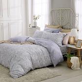 鴻宇 雙人床包薄被套組 天絲300織 伊芙琳 台灣製 T20111