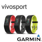 GARMIN vivosport GPS 智慧健康心率手環