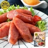 【黑橋牌】360g 飛魚卵香腸 - 經典原味