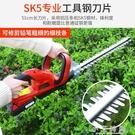 割草機 充電式綠籬機家用電動修枝剪機清明掃墓開路除雜草修剪機 小艾時尚 NMS
